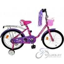 """Велосипед детский Favorit Lady 20"""""""