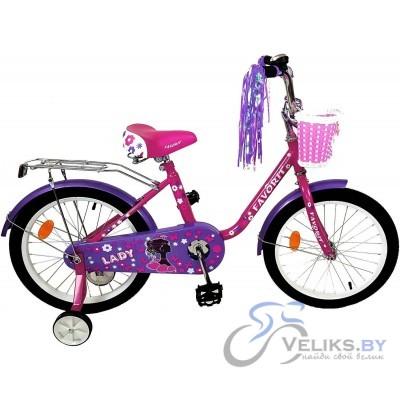 """Велосипед детский Favorit Lady 16"""""""