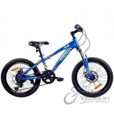 """Велосипед подростковый Krakken Scullu 20"""""""