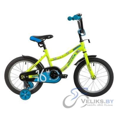 """Велосипед детский Novatrack Neptune 16"""""""