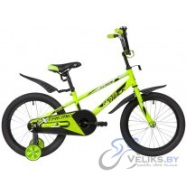 "Велосипед детский Novatrack Extreme 18"""