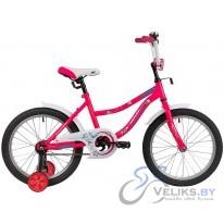 """Велосипед детский Novatrack Neptune 18"""""""