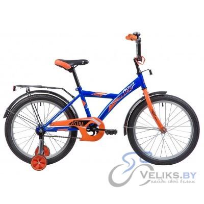 """Велосипед детский Novatrack Astra 20"""""""