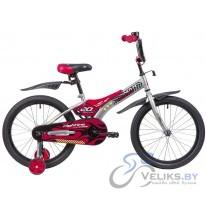 """Велосипед детский Novatrack Flightline 20"""""""