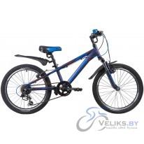 """Велосипед подростковый Novatrack Lumen 20"""""""