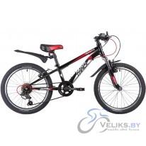 """Велосипед подростковый Novatrack Pointer 20"""""""