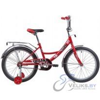 """Велосипед детский Novatrack Urban 20"""""""