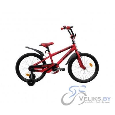 """Велосипед детский Stream Game 20"""""""