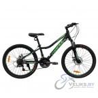 """Велосипед горный Codifice Trip 26"""""""