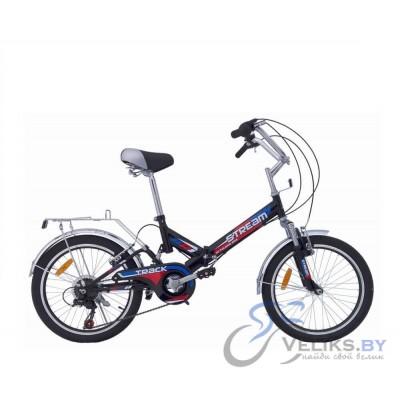 "Велосипед складной Stream Track 20"""